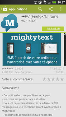 mighty_text_telechargement (1)