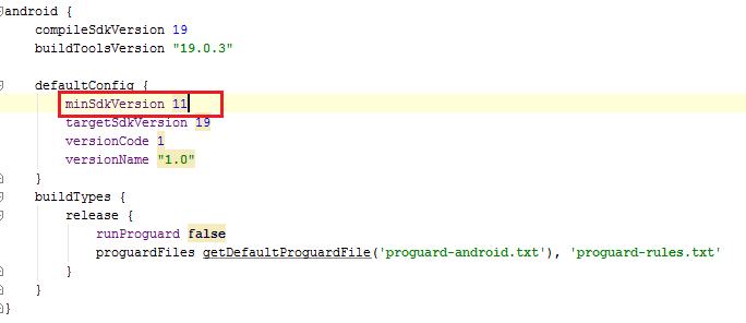 android_minsdkversion